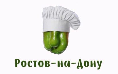 Сыроедные и вегетарианские кафе и рестораны Ростова-на-Дону