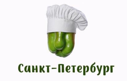 Сыроедные и вегетарианские кафе и рестораны Санкт-Петербурга