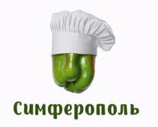 Сыроедные и вегетарианские кафе и рестораны Симферополя