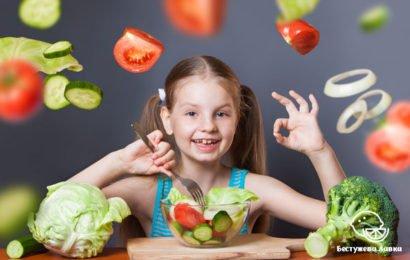 Ребенок хочет стать вегетарианцем или сыроедом
