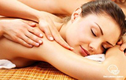 Польза массажа для физического и психического здоровья человека