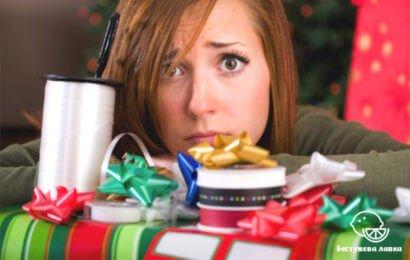 Как поднять новогоднее настроение