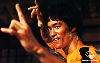 Легендарный боец и вегетарианец Брюс Ли