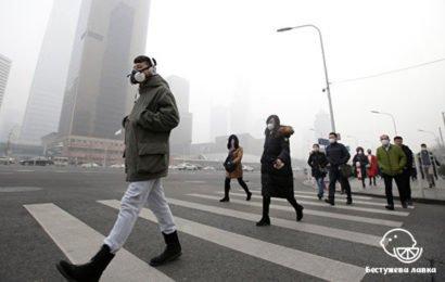 Причины смога в Китае
