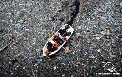 загрязнение воды пластиком