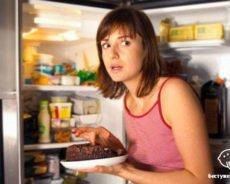 Виды и причины пищевых зависимостей