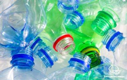 Вред использования пластиковых бутылок
