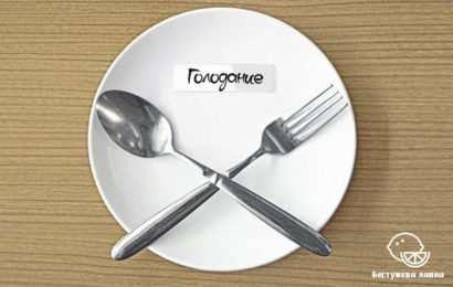 Почему ты должен голодать? Польза периодического голодания