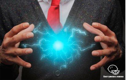 5 простых советов по визуализации энергии