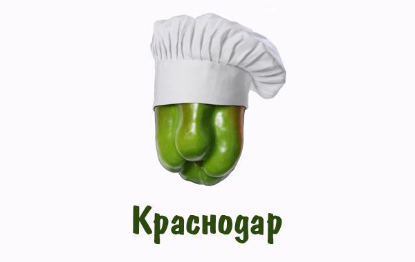 Сыроедные и вегетарианские кафе и рестораны Краснодара