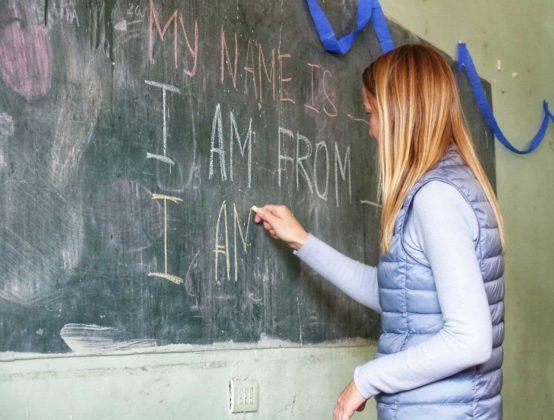 Преподавание английского в деревенской школе, Перу