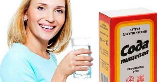 Можно ли пить соду натощак каждый день для очищения организма?