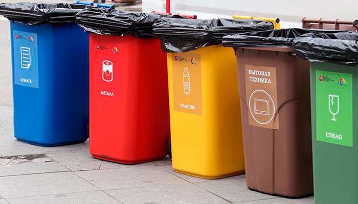 С чего начать раздельный сбор мусора?