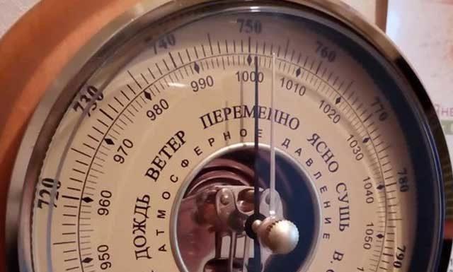 Влияние пониженного и повышенного атмосферного давления на человека