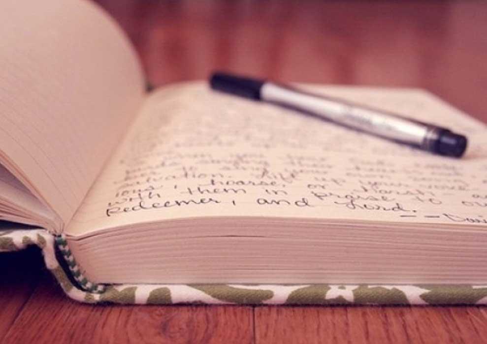 Ведите дневник благодарности