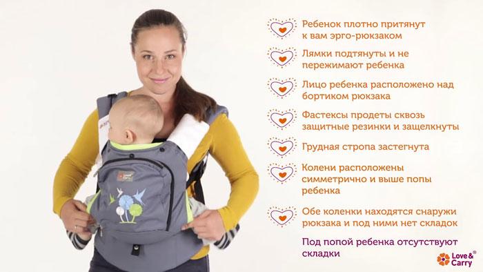 С какого возраста можно эрго-рюкзак