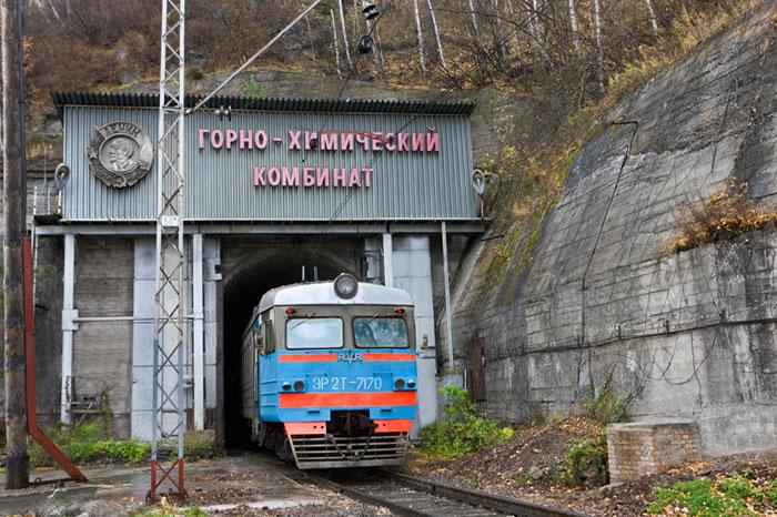 Горно-химический комбинат в Железногорске