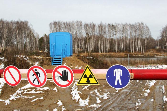 Северск - крупнейшее захоронение ядерных отходов