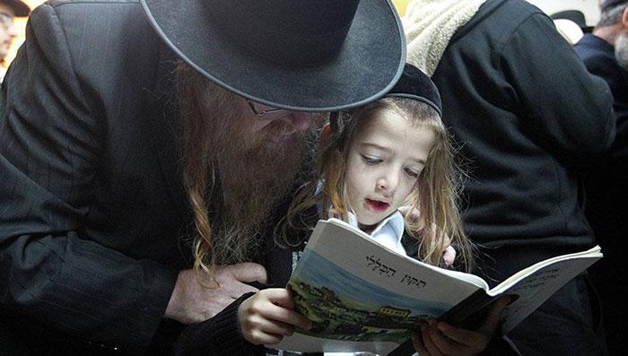 9 принципов воспитания детей в еврейских семьях