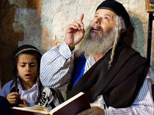 9 главных принципов воспитания детей в еврейских семьях